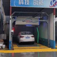 自动洗车机 全自动洗车机 洗车设备 无接触洗车机 洗车机价格