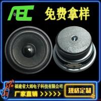 4欧3瓦喇叭扬声器生产厂家  57mm外磁纸盆喇叭批发