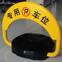 专用停车位地锁加厚防撞防撬智能地锁加厚防撞防水车位占位锁