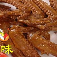 上海绝味鸭脖加盟总部电话