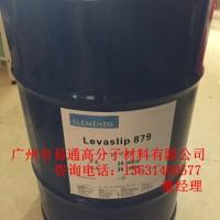海名斯德谦Levaslip879增进表面滑爽硅酮流平剂879