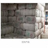 全棉坯布批发,全棉坯布价格,涤棉坯布