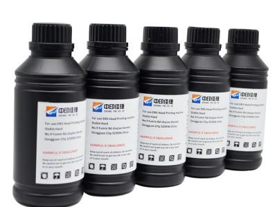 兼容理光G4UV墨水理光UV平板打印机玻璃装饰画瓷砖背景墙