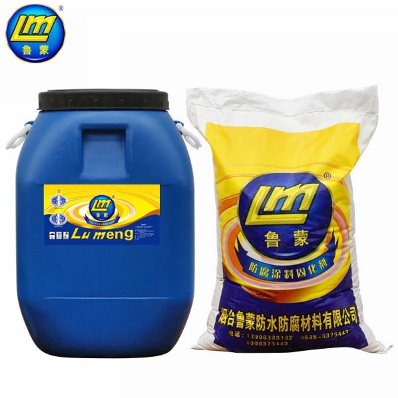 给排水厂VRA-LM复合防腐防水涂料