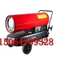热销温度可调节燃油取暖器 冬季采暖炉燃油暖风机