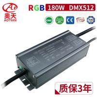 200W投光灯RGB电源 DMX外控标准协议解码电源,