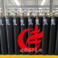 成丰厂家提供氮气钢瓶10升40升高纯氮气杭州周边支持配送