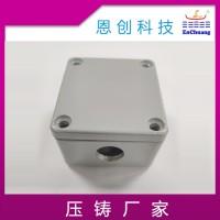 通讯连接线盒锌合金压铸厂家供应精密五金压铸配件加工实力定制