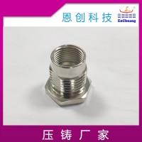 螺纹连接器工业用品锌合金压铸配件东莞恩创厂家加工定制