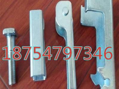 镀锌夹持器 夹持器不锈钢角铝 防溢