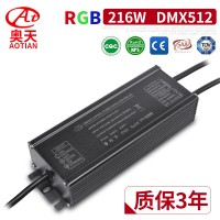 300W投光灯RGB电源 DMX外控标准协议解码电源,