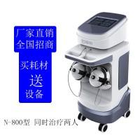 经颅磁治疗仪
