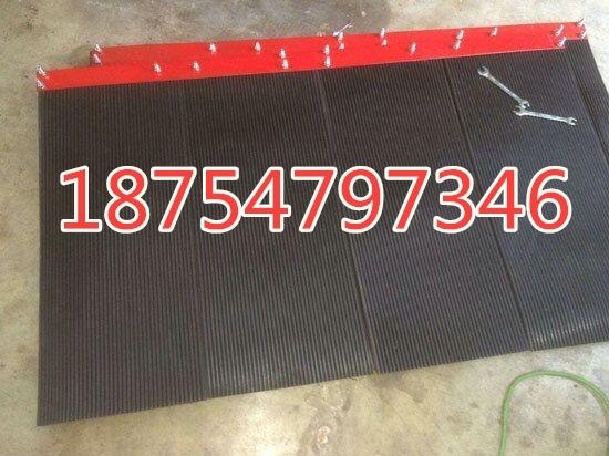 挡尘帘批发生产 橡胶条防尘帘 输送机降尘帘