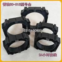 黑色通用型电力管枕 cpvc管电力管支撑 排管支架