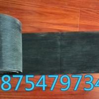 防尘帘型号250*6  导料槽降尘挡煤帘 橡胶挡尘帘