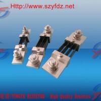 高精度300A电流取样分流器