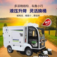 江苏四轮扫地机厂家明诺挂桶扫地机环卫物业扫地机