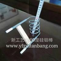 高温窑炉配件硅钼棒电热材料