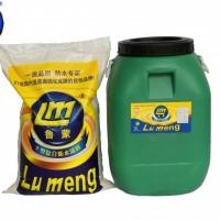 LM复合防水涂料卫生间厨房阳台屋面外墙地下室防水