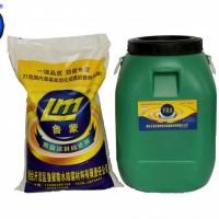 LM水性聚酯防腐涂料再生水厂防腐涂料