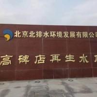VRA-LM复合防腐防水涂料再生水厂防腐防水涂料