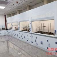 北京通风柜|PP通风柜|实验室通风厨|现货耐酸碱