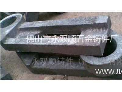 广东铸钢厂,广州铸钢厂,佛山铸钢厂,东莞铸钢,深圳铸钢厂