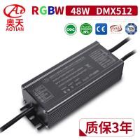 DMX/RDM一体解码电源,RGB/RGBW七彩36-48W