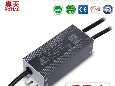 DMX解码驱动电源,3W七彩RGB地埋灯/小射灯电源