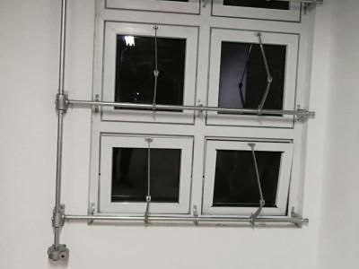手摇开窗机 手动开窗器 上悬窗下悬