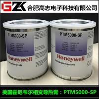霍尼韦尔PTM5000-SPCPU显卡LED灯具电源散热膏