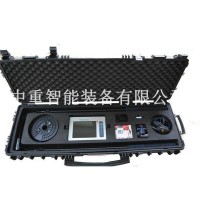 出售视频生命探测仪 消防音视频生命探测仪 视频生命探测仪