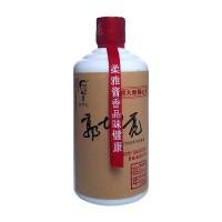 53°郭坤亮大师手造酒15年500ml柔雅酱香型白酒免费定制