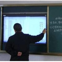 教学黑板厂家南宁,黑板白板批发
