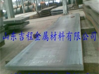 堆焊耐磨板生产厂家价格