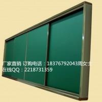 大新县黑板白板厂家,大新黑板供应