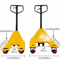 烟台诺力西林手动叉车/2吨3T仓库卸货托盘液压车/地牛搬运车
