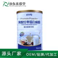 阿胶红枣蛋白质粉OEM代加工生产源头山东庆葆堂