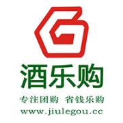 酒乐购(深圳)贸易有限公司