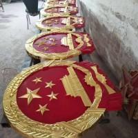 消防徽制作 尺寸齐全 安徽省警徽制作厂家
