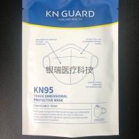 KN95 口罩 FDA TUV 测试 口罩