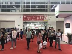 郑州站、2020年第二届中国郑州塑料产业博览会