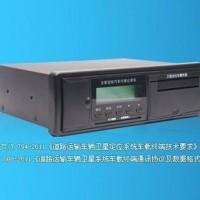 销售/安装/供应天津运输车gps北斗车辆卫星定位监控系统