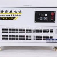 小尺寸15kw静音汽油发电机