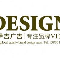 南京标志设计,南京VI设计,南京logo设计