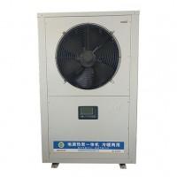 地源热泵一体机的电气安装