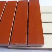 批发木质环保吸音板 室内吸音 会议室体育馆吸音板