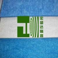 黄岛聚酯纤维吸音板 幼儿园彩色吸音板 直播间隔音板