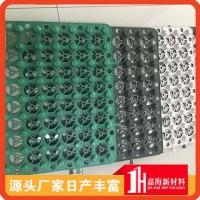 供应各种用途蓄排水板排水板生产厂家 质量保证