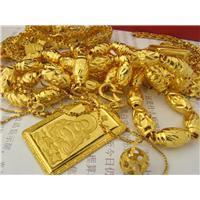 漳州哪里有回收黄金